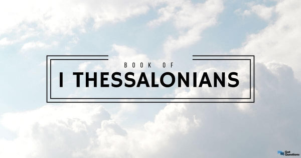 Thanksgiving for the Thessalonians' Faith Image